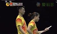 徐晨/马晋VS苏吉特/莎拉丽 2012世界羽联总决赛 混双资格赛视频