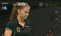 王仪涵VS申克 2012香港公开赛 女单半决赛视频
