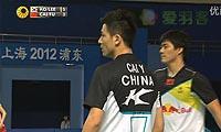 李龙大/高成炫VS蔡赟/傅海峰 2012中国公开赛 男双1/4决赛视频