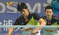 高成炫/李龙大VS蔡赟/傅海峰 2012中国公开赛 男双1/4决赛视频