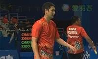 柴飚/张楠VS阿尔文/基多 2012中国公开赛 男双1/8决赛视频