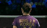 王仪涵VS成池铉 2012丹麦公开赛 女单1/4决赛视频