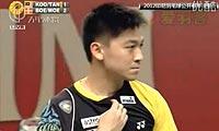 鲍伊/摩根森VS古健杰/陈文宏 2012印尼公开赛 男双半决赛视频