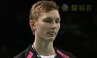 阿萨尔森VS坦农萨克 2011哥本哈根大师赛 男单半决赛视频