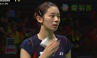 高桥沙也加VS杰克斯菲德 2013苏迪曼杯 女单资格赛视频