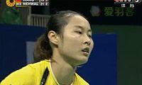 王仪涵VS内维尔 2011世界羽联总决赛 女单决赛视频