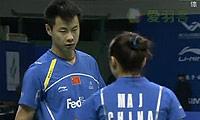 张楠/赵芸蕾VS徐晨/马晋 2011世界羽联总决赛 混双决赛视频