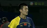谌龙VS李宗伟 2011世界羽联总决赛 男单半决赛视频