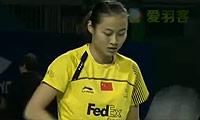 王仪涵VS汪鑫 2011世界羽联总决赛 女单半决赛视频