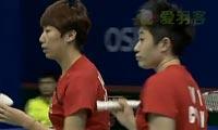 于洋/王晓理VS程文欣/简毓瑾 2011世界羽联总决赛 女双资格赛视频