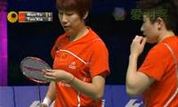 于洋/王晓理VS汤金华/夏欢 2011中国公开赛 女双决赛视频