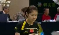 汪鑫VS申克 2011法国公开赛 女单1/4决赛视频