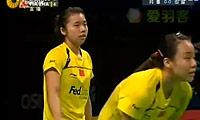 田卿/赵芸蕾VS克鲁斯/罗布克 2011丹麦公开赛 女双半决赛视频