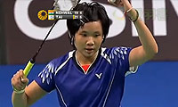 戴资颖VS内维尔 2011丹麦公开赛 女单1/8决赛视频