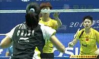 夏欢/汤金华VS王晓理/于洋 2011中国大师赛 女双决赛视频