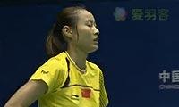 王仪涵VS成池铉 2011中国大师赛 女单1/16决赛视频