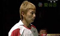 郑韶婕VS申克 2011羽毛球世锦赛 女单半决赛视频