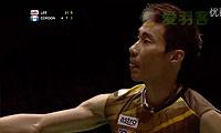 李宗伟VS科登 2011世锦赛 男单1/4决赛明仕亚洲官网