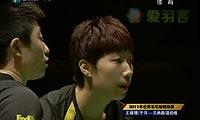 于洋/王晓理VS文博/兰纳森 2011世锦赛 女双资格赛视频