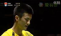 科登VS谌龙 2011世锦赛 男单资格赛明仕亚洲官网