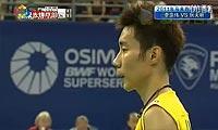 李宗伟VS阮天明 2011马来公开赛 男单1/4决赛视频