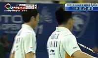 柴飚/郭振东VS彼德森/拉斯姆森 2011马来公开赛 男双决赛视频