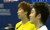于洋/王晓理VS马晋/成淑 2011马来公开赛 女双半决赛视频