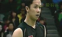 林丹VS陶菲克 2011韩国公开赛 男单1/4决赛视频