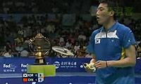 林丹VS朴成焕 2009苏迪曼杯 男单决赛明仕亚洲官网