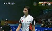 王晨VS金纹希 2009苏迪曼杯 女单资格赛明仕亚洲官网