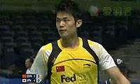 林丹VS佐佐木翔 2009苏迪曼杯 男单资格赛明仕亚洲官网