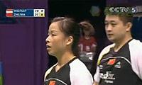郑波/马晋VS诺瓦/纳西尔(第二局) 2010世锦赛 混双1/4决赛视频
