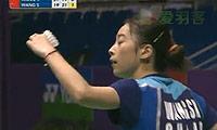 汪鑫VS王适娴(第三局) 2010世锦赛 女单半决赛视频