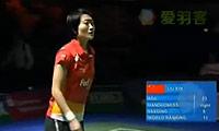 刘鑫VS成池铉 2011德国公开赛 女单半决赛明仕亚洲官网