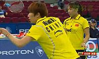 金旼贞/李孝贞VS马晋/王晓理 2010尤伯杯 女双决赛视频