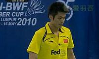 林丹VS朴成焕 2010汤姆斯杯 男单资格赛视频