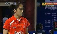 王适娴VS裴延姝 2010中国公开赛 女单1/4决赛视频