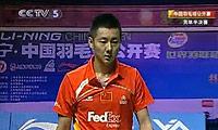 谌龙VS陈金 2010中国公开赛 男单半决赛视频