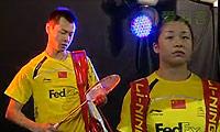 徐晨/马晋VS苏吉特/莎拉丽 2011全英公开赛 混双决赛视频