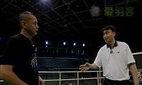 前场移动步法、网前反手扑球技术
