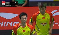 刘小龙/邱子瀚VS李龙大/高成炫 2013苏迪曼杯 男双决赛明仕亚洲官网