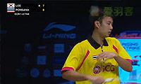 波萨那VS李东根 2013苏迪曼杯 女单半决赛视频