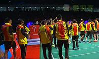 2013苏迪曼杯集锦回放与颁奖仪式视频