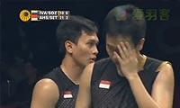 阿山/塞蒂亚万VS索松诺夫/伊万诺夫 2013印尼公开赛 男双半决赛视频