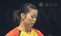 李雪芮VS叶姵延 2013印尼公开赛 女单半决赛视频