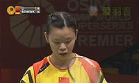 李雪芮VS申克 2013印尼公开赛 女单决赛视频