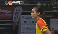 王仪涵VS法内特里 2013新加坡公开赛 女单半决赛视频