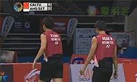 阿山/塞蒂亚万VS蔡赟/傅海峰 2013新加坡公开赛 男双半决赛视频