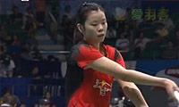李雪芮VS戴资颖 2013羽毛球世锦赛 女单1/4决赛视频