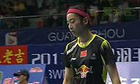 辛德胡VS王适娴 2013羽毛球世锦赛 女单1/4决赛视频
